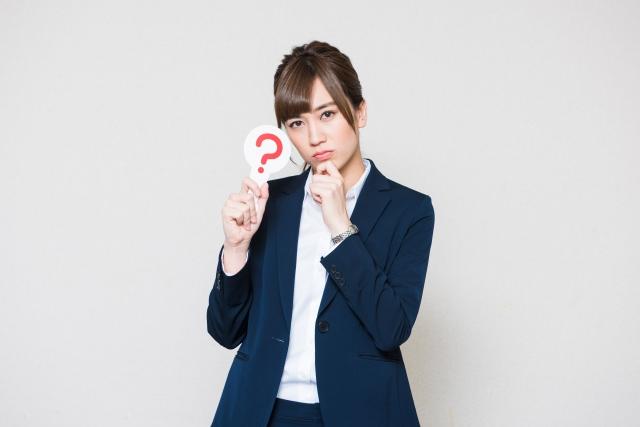 固定資産税評価額を計算した上で疑問・不服がある場合