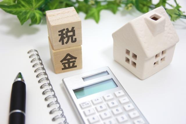 土地の固定資産税評価額の計算方法
