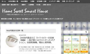 homesweb