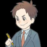松崎サブロー
