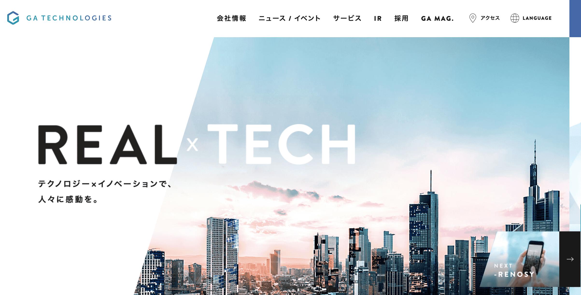 GAtechnologiesの評判・口コミ|創業5年でマザーズ上場
