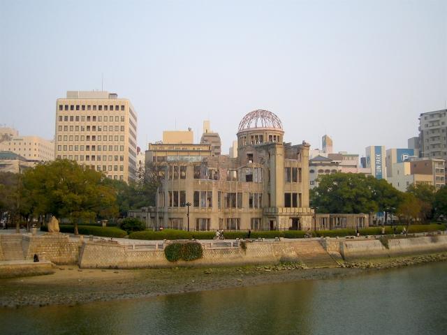 広島 不動産投資