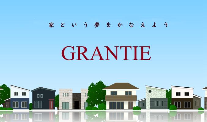 grantie