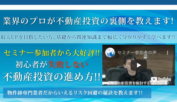 tokyo_networth セミナー