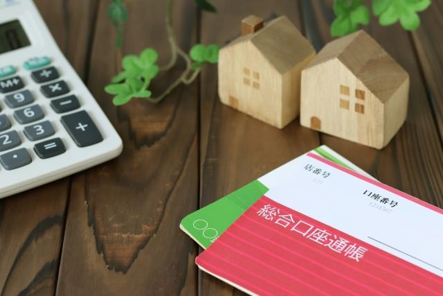 マンション経営は節税をすると、手元に残る利益が増える