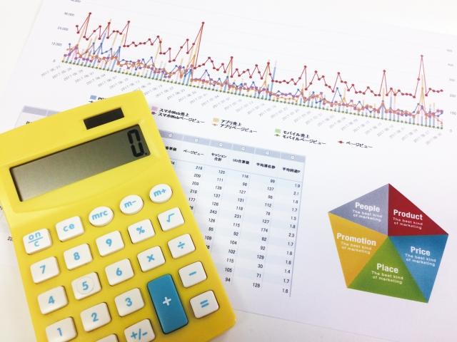 不動産投資用の物件選びでは利回り以外の面も考慮する必要がある