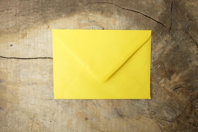 特別催告状は、催告状を受け取ったのに年金を支払っていない人へ送付される書類