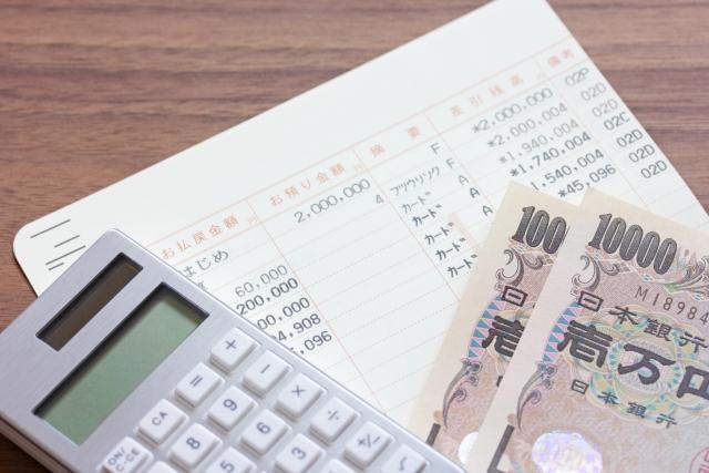 利回りとは不動産投資の利益額を計算する時に使うもの