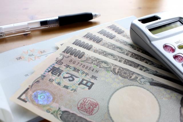 """「メガバンク」と「ネット銀行」の違いは""""金利""""と""""ATM手数料"""""""