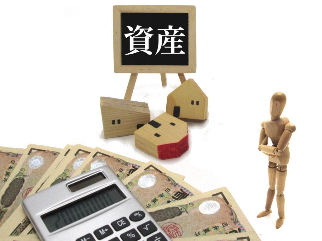 2.1000万円でできる資産運用の方法は主に3パターンある