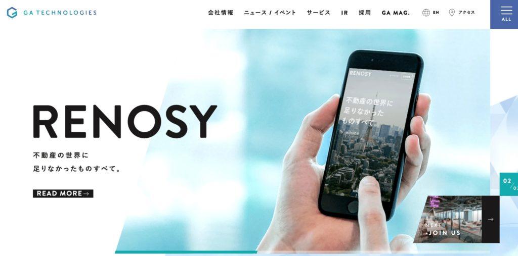 GAテクノロジーズ Renosy