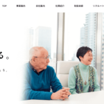 パートナーズ(不動産投資)の評判・口コミ|不確実な未来に備える資産運用