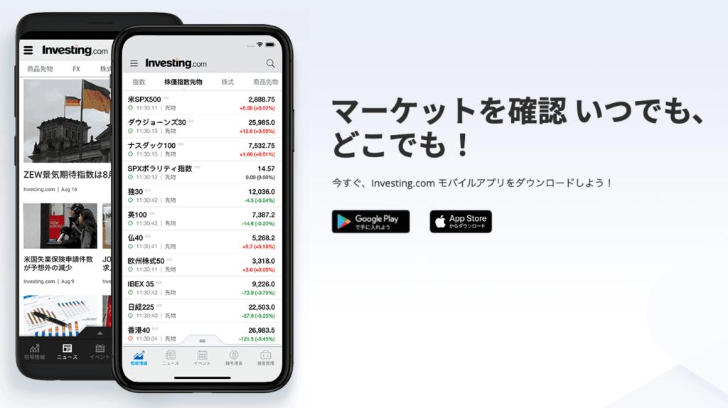 3-8.Investing.com