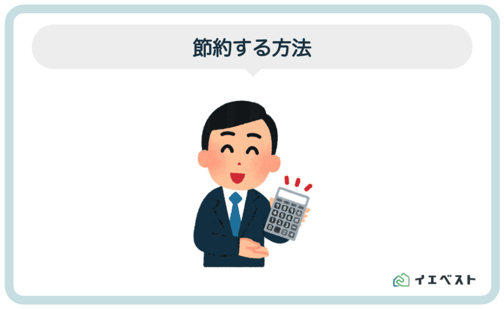 3.炊飯器の電気代を節約する方法【保温】