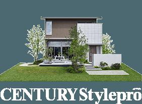 2-4.自由度が高い「CENTURY Stylepro」
