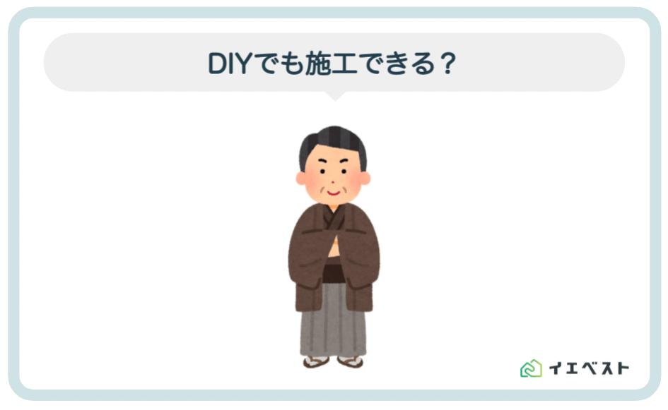 4. ツーバイフォー工法はDIYできる?